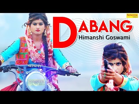Dabang By  Himmy J  Poster
