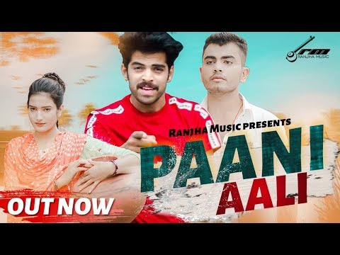 Paani Aali By Sachin Bhoomker Ft AL4 Poster
